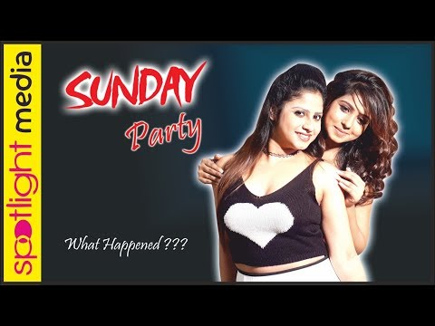 Sunday Party | Bengali Short Film | Today Corporate World Politics ( Must Watch till END )
