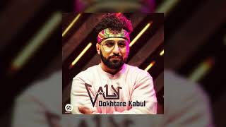 Valy - Dokhtare Kabul OFFICIAL TRACK