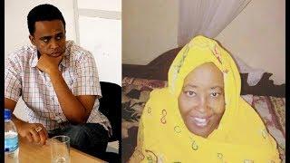TBC1: TANZIA - BASHE Afiwa na Mama Yake Mzazi