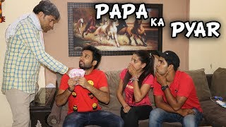 PAPA KA PYAR - | Father's Day Special | BakLol Video |