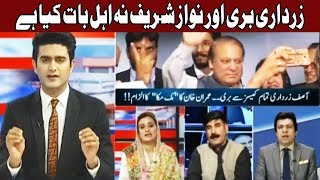Kal Tak 28 August 2017 uploaded on 28-08-2017 2276 views