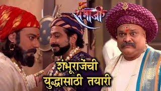 Swarajya Rakshak Sambhaji 17th February Episode | Shambhuraje Prepares For Battle | Zee Marathi