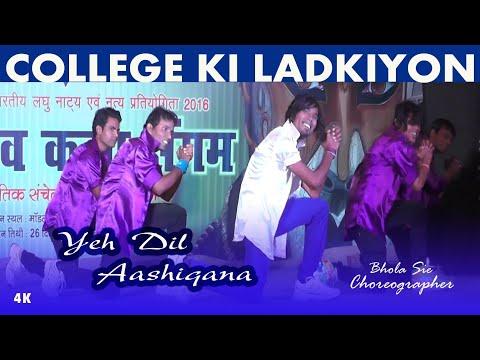 Xxx Mp4 Bhola Dance College Ki Ladkiyon Sam Amp Dance Group Dehri On Sone Yeh Dil Aashiqana 3gp Sex