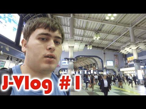 J-Vlog #1 - I'm in Japan!!!