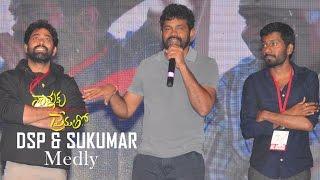 DSP & Sukumar songs Medley Performance || Nannaku Prematho Audio Launch Live