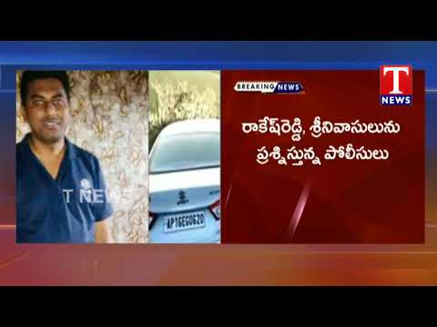 Xxx Mp4 Police Reconstruction The Crime Scene At Rakesh Reddy House T News Telugu 3gp Sex