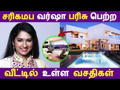 Xxx Mp4 சரிகமப வர்ஷா பரிசு பெற்ற வீட்டில் உள்ள வசதிகள் Kollywood News Tamil Cinema Cinema Seithigal 3gp Sex