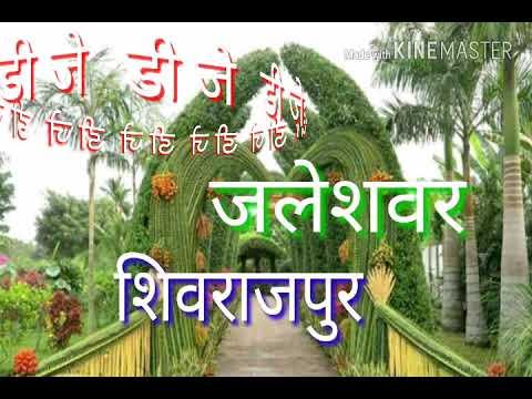 Xxx Mp4 Chudi Payal Kangna Nagpuri Song Dj Jaleshwar Shivrajpur 701871 Video 3gp Sex