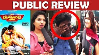 Mr Chandramouli Movie Public Review | Karthik | Gautham Karthik | Regina Cassandra