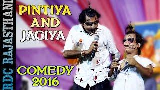 Rajasthani Comedy KING Pintiya And Jagiya New Comedy 2016   Pawa Live 2016   RDC Rajasthani
