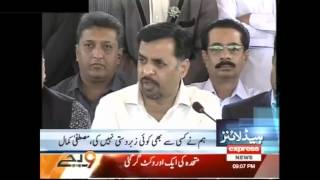 Express News Headlines and Bulletin - 09:00 PM | 22 March 2017