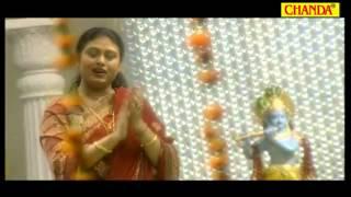 Kabhi Ram Banke Kabhi Shyam Banke Anjali Jain Bhajan Hindi Chanda