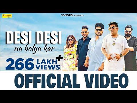 Xxx Mp4 Desi Desi Na Bolya Kar Chori Re Official Video Raju Punjabi MD KD Vicky Kajla Sonotek 3gp Sex