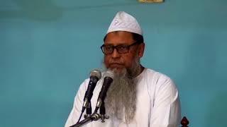 সমাজ সংস্কারের মূলনীতি -প্রফেসর ড. মুহাম্মাদ আসাদুল্লাহ আল-গালিব