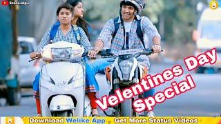 🥰 Happy Velentines Day 😍 Velentines Day WhatsApp Status Video 😘Cute Couples 😍 Love Status Video