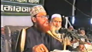 Bangla Tafseer Mahfil - Allama Delawer Hussen Saydee at Sylhet 2002
