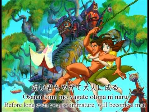 Son of Man - Japanese Translation