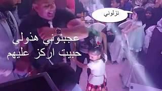 جانب من حفل تخرج جامعة القادسية / كلية التقانات الاحيائية  الجزء الثاني