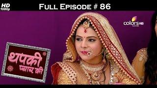 Thapki Pyar Ki - 1st September 2015 - थपकी प्यार की - Full Episode (HD)