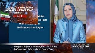 Iran news in brief, May 1, 2019