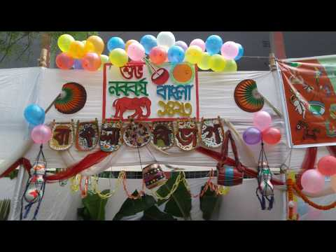 Xxx Mp4 Celebrate The Pohela Boishakh Govt Hazi Mohammad Mohsin College Chittagong 3gp Sex