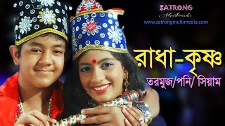 Bangla New Song