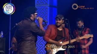 Andha Arabic Kadaloram / Bombay / Haricharan / CMR Starfest 2015-Indoor