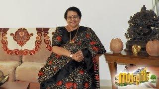 Mallika Sukumaran shares her Home memories, Part 2 | Swapnaveedu Promo