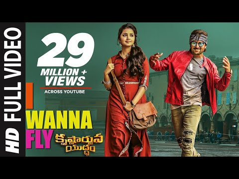 Xxx Mp4 I Wanna Fly Video Song Krishnarjuna Yuddham Video Songs Nani Anupama Rukshar Hiphop Tamizha 3gp Sex