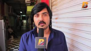 माई के अँचरवा बाबूजी के दुलार - Superhit Bhojpuri Film - Babloo Rai Exclusive Interview 2017