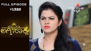Agnisakshi - 1st January 2019 - ಅಗ್ನಿಸಾಕ್ಷಿ - Full Episode