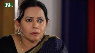 Mitther Somadhi (Uddipan) l Sayed, Jaman, Shawon, Farhan, Jovan l Drama & Telefilm l Episode 73