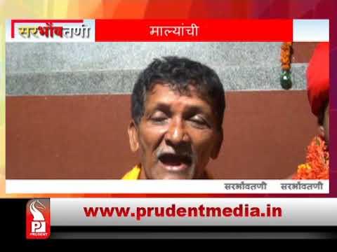 Xxx Mp4 Prudent Media Konkani News 27 March 18 Part 4 3gp Sex