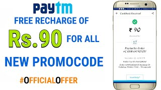 Paytm Free RS 90 Recharge Offer - Old and New All User - Step By Step