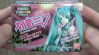 Hatsune Miku World is Mine Hako Vision Projection Mapping Concert Toy 初音ミクハコビションワールドイズマイン