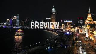 shanghai night skyline view along huangpu river and the bund shanghai china  1GdGYJEH