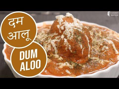 Xxx Mp4 Dum Aloo Simple Vegetarian Khana With Chef Saurabh Sanjeev Kapoor Khazana 3gp Sex