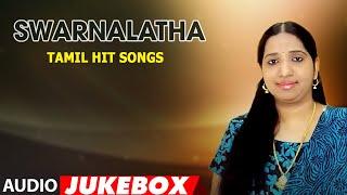 Swarnalatha Tamil Hit Songs Jukebox | Birthday Special | Tamil Hit Songs