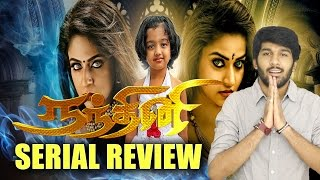 Nandhini Serial Review By Review Raja - Snake Sentiment Continues In Tamil Serials | Why 18+ shots ?