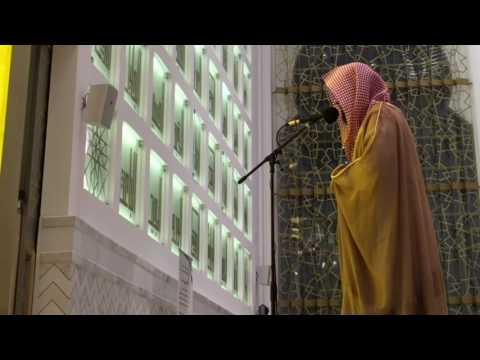 Salman Al-Utaybi - Ramadan 2016 - At-Tahrim V.1-7
