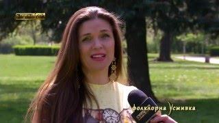Фолклорна Усмивка - Цветелина // FEN FOLK TV