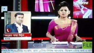Jessore up election news by Mithun