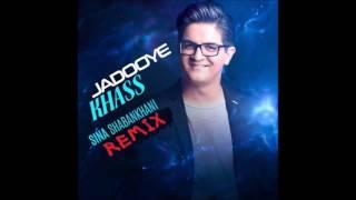 Sina Shabankhani Jadoye Khas (NEW Remix by Kourosh)