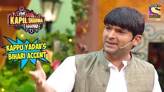 Kappu Yadav's Bihari Accent - The Kapil Sharma Show