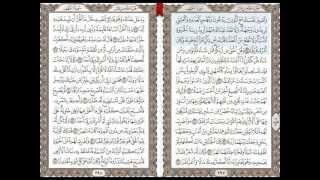 018 | Surat Al Kahf Ali Al-Huzaifi | سورة الكهف كاملة الشيخ علي الحذيفي