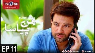 Mann Pyasa   Episode 11   TV One Drama   11th July 2016