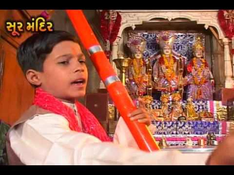 Xxx Mp4 મારી ઝૂંપડીએ આવો મારા રામ Mari Zupadiye Aavo Mara Ram Gujarati Ram Bhajan 3gp Sex