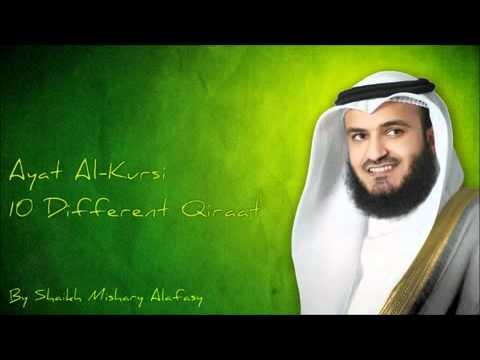 Ayat Al Kursi 10 Different Qiraat By Qari Mishary Al Rashid Al Afasy