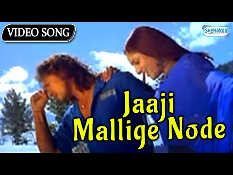Xxx Mp4 Jaaji Mallige Node Divya Spadana Kannada Love Songs 3gp Sex