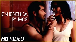 Esherenga Puhor - Nihar Jit | Latest Hot Songs Assamese New Songs 2014